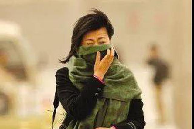 沙尘杀到!陕西发布重大气象信息专报,明起气温骤降
