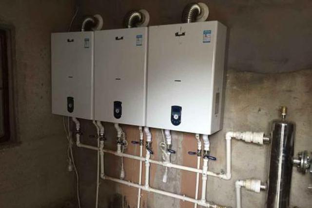 西安已有用户开启壁挂锅炉取暖 秦华燃气为用户上门售气