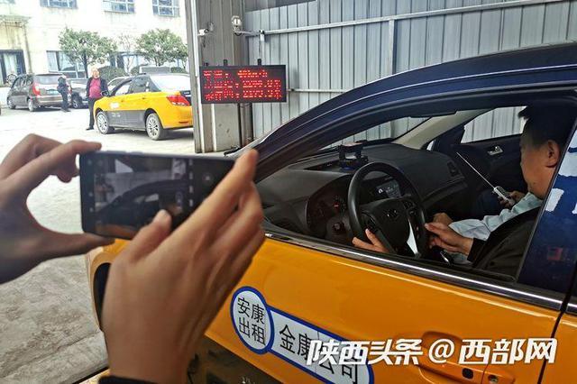 惠民又利企 安康1200余台出租车即日起可免费检测计价器