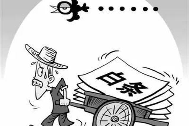 """陕西省安排部署秋粮收购工作 决不允许给农民""""打白条"""""""