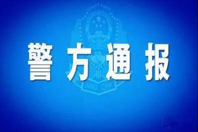 陕西男子杀死原单位两人后跳楼身亡 此前曾多次举报原单位贪腐