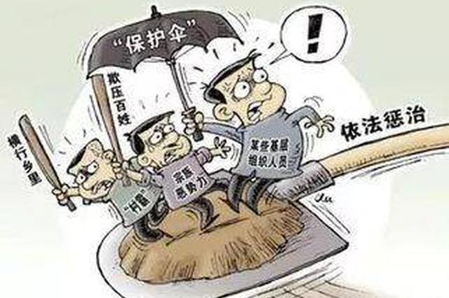 陕西2名民警受审!涉嫌包庇、纵容黑社会