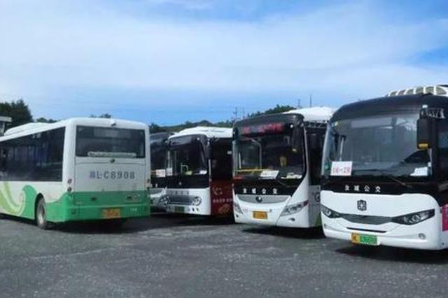 出行请注意啦!明日起西安这三条公交线路有变化