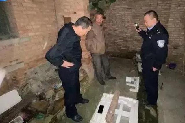 杀伤半径50米!陕西一农家院里竟发现航空炸弹