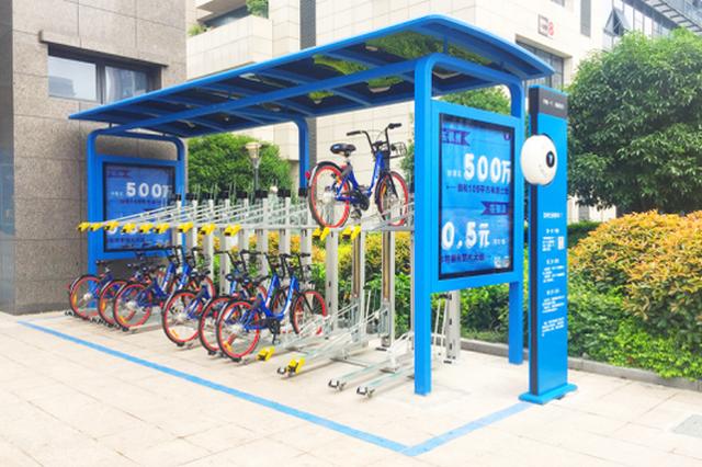 全国首座共享驿站将在西安投运 可容纳共享单车360辆