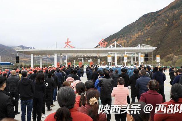 宝坪高速岩湾段建成通车 促太凤高速纳入高速公路网