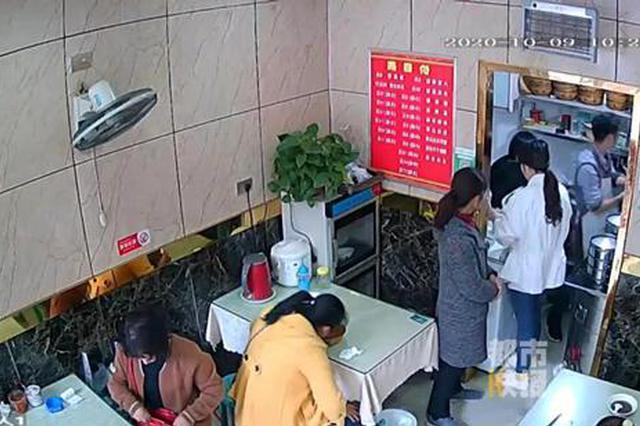陕西安康一女子买菜2小时后被抓 只因她犯了这个错误!