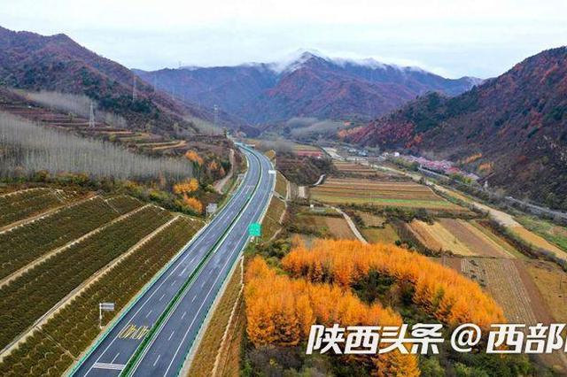 太白至凤县高速今日通车 两地车程缩短至1个小时
