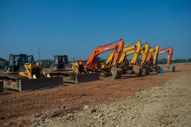西安航空基地重点项目集中开工 总投资82.3亿元