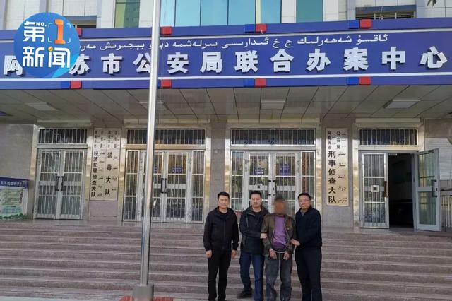 陕西男子杀妻潜逃23年 昨日被押解回陕