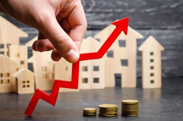 西安发改委:商品住房价格调控工作由市住建局负责