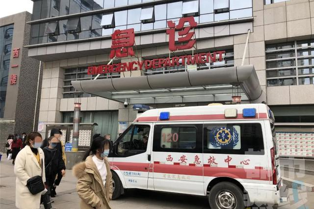 西安一医院每天接急诊一百多例 医生紧急提醒