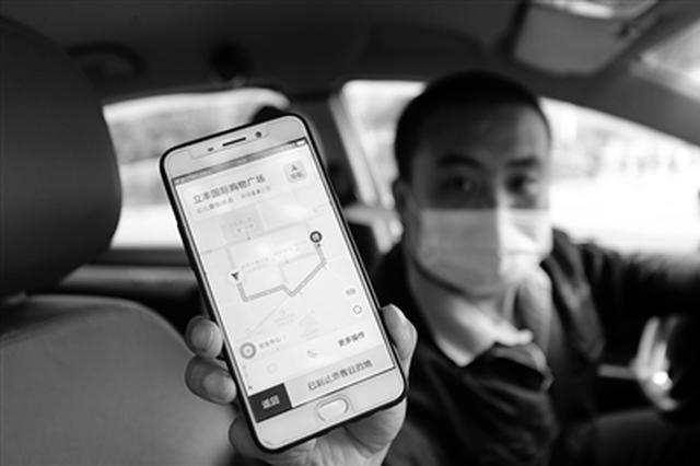 """用微信叫出租车真方便 乘客体验后感觉很""""智慧"""""""