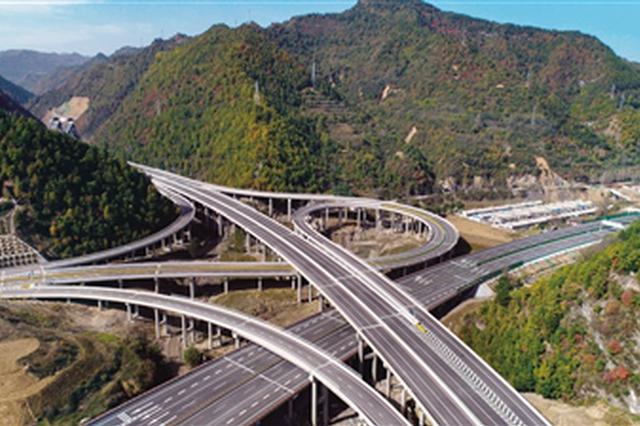 太凤高速宝坪高速岩湾段通车 结束太白凤县不通高速历史