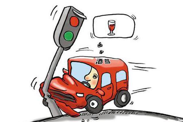 西安交警公布一批涉酒驾驶人员名单 有你认识的吗?