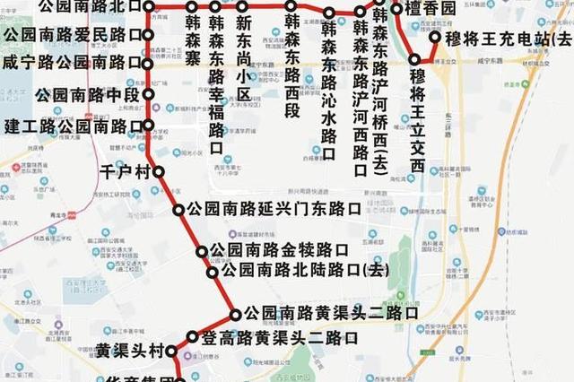 西安明日开通111路公交线路 线路设置25个站点