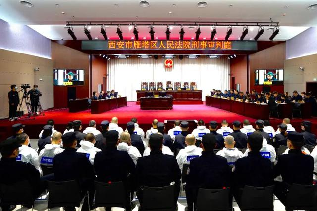 西安三兆村张仲谋等36人黑社会性质组织犯罪案一审宣判