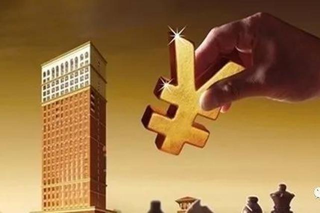 权威发布!陕西省政府投资领域首部政府规章出台
