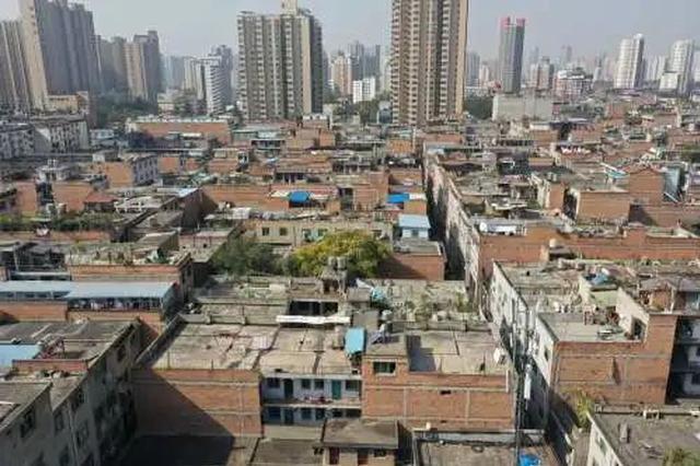 西安吉祥村拆迁改造最新进展来了 官方回应村民疑问