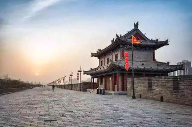 西安城墙将发放1万张文物保护月体验票 可通过微信申领
