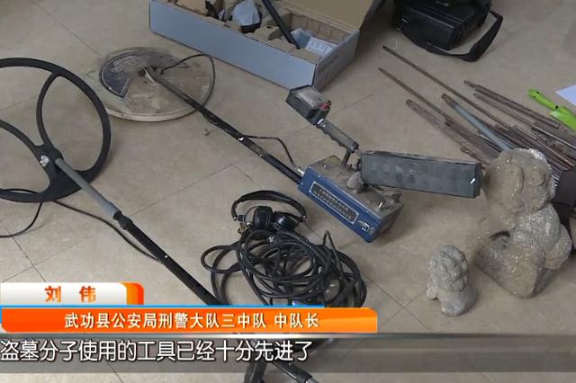 4人结伙盗挖汉代古墓被刑拘 所用盗墓设备十分先进