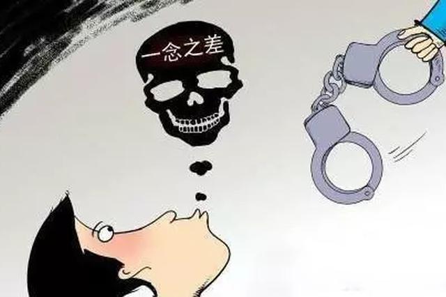 陕西商洛发生一起投毒杀人案 致一名儿童死亡