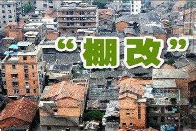 雁塔区杜城村棚户区改造项目安置楼建设启动