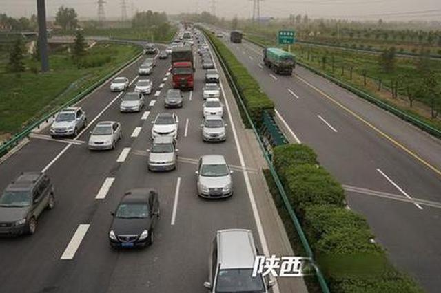 京昆高速蒲城至涝峪段改扩建工程有望近期开工