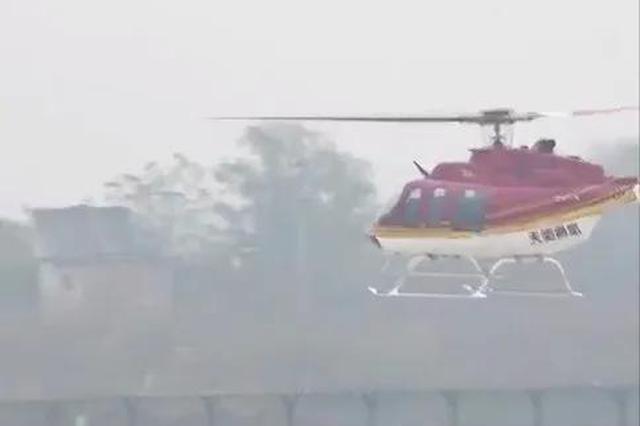 西安开通直升机短途航线!空中赏秦岭景色1小时往返