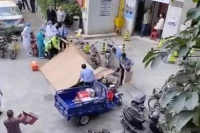 痛心!男子坠楼,2人身亡!被砸快递小哥为陕西籍!