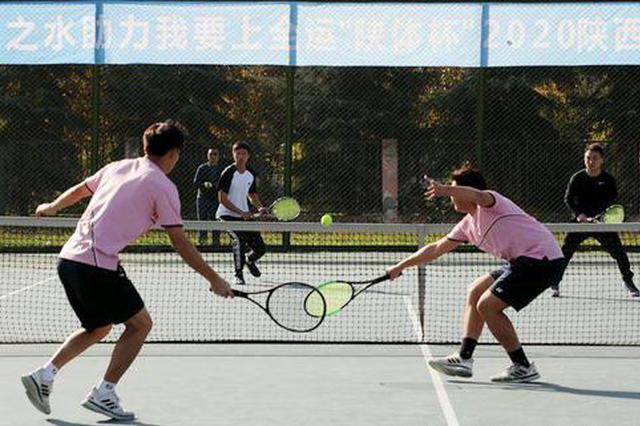 """""""我要上全运""""陕西网球公开赛开拍 357名选手参赛"""