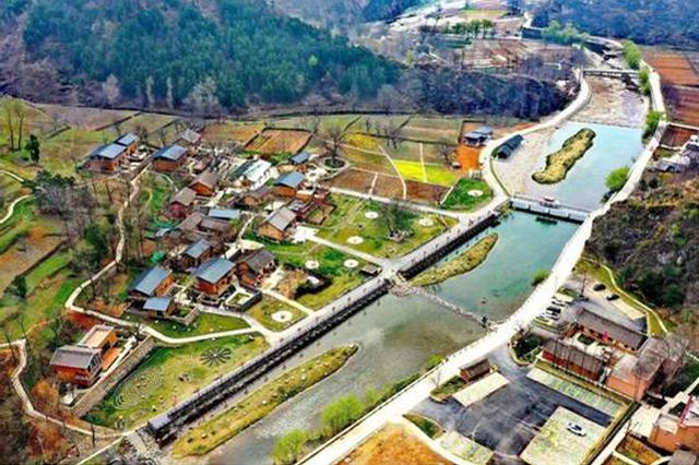 江苏品牌+陕西资源 两省打造乡村旅游扶贫的洛南样板