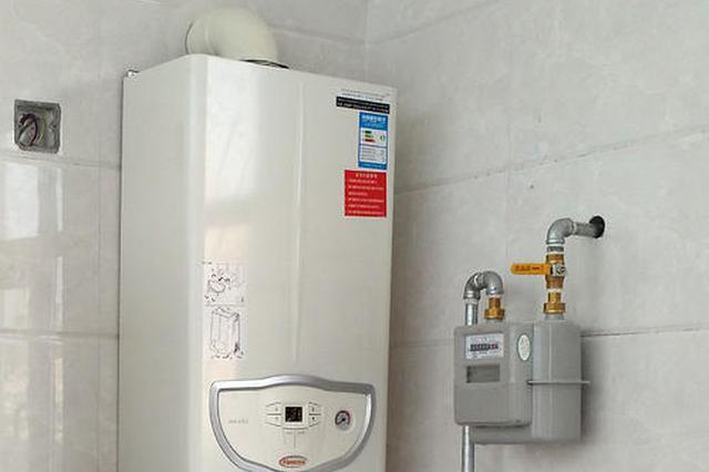 首年用壁挂锅炉需带发票登记 根据采暖阶梯气价购气
