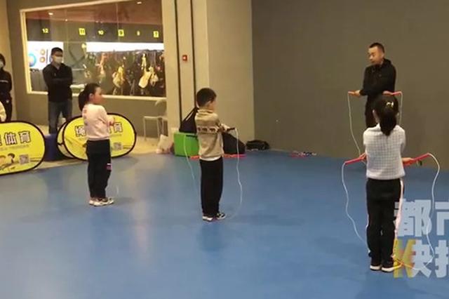 西安跳绳培训班火了 家教一对一培训一小时200元左右