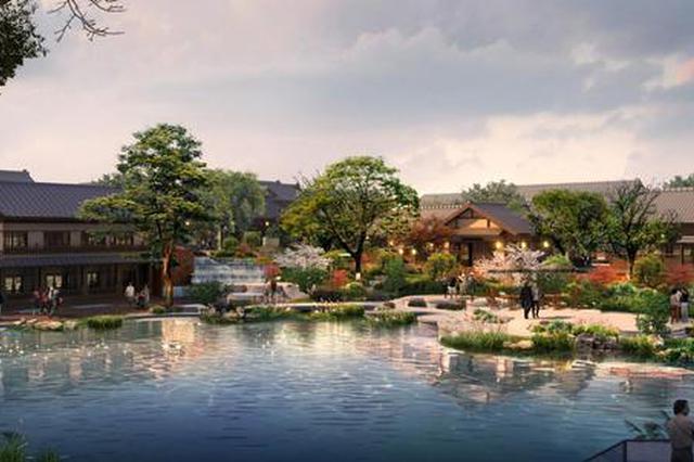 陕西未纳入清单管理的特色小镇不得开工建设