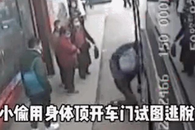 """抓贼""""名场面""""!陕西咸阳一小偷公交行窃逃跑时头卡车门"""