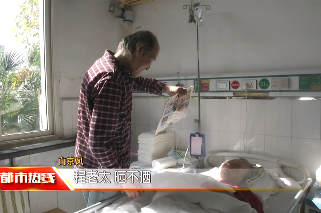 暖心!西安85岁老母亲偏瘫在床5年,63岁儿子贴身照顾