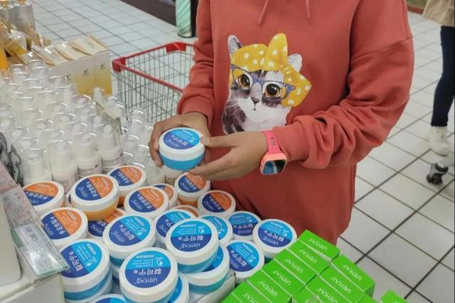 西安11岁女孩花800多元买润肤霜 人民日报都在点赞
