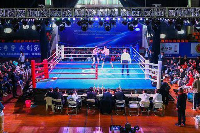 职业拳手悉数登场 丝绸之路拳击争霸赛11月21日西
