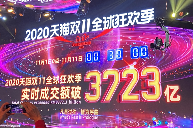 """破3723亿!承包整个热搜!陕西人""""剁""""到上榜全国"""