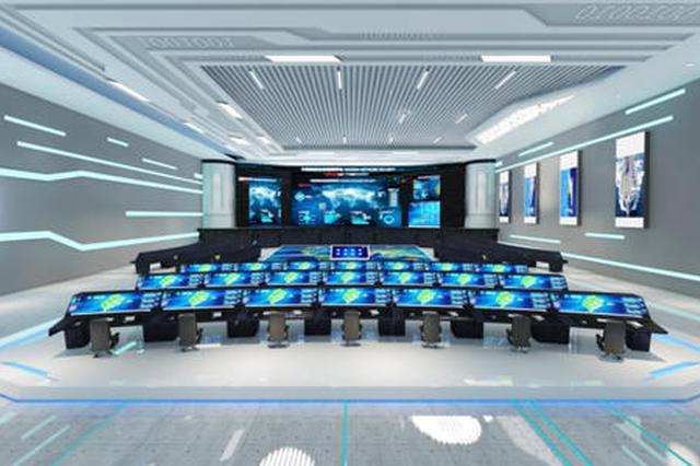 西安成立高影响天气监测预警创新中心