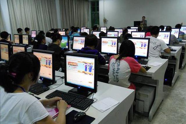 全国计算机考试11月18日开始报名 逾期不予补报