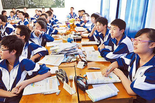 本周末陕西高中学业水平考试开考 考试须佩戴口罩