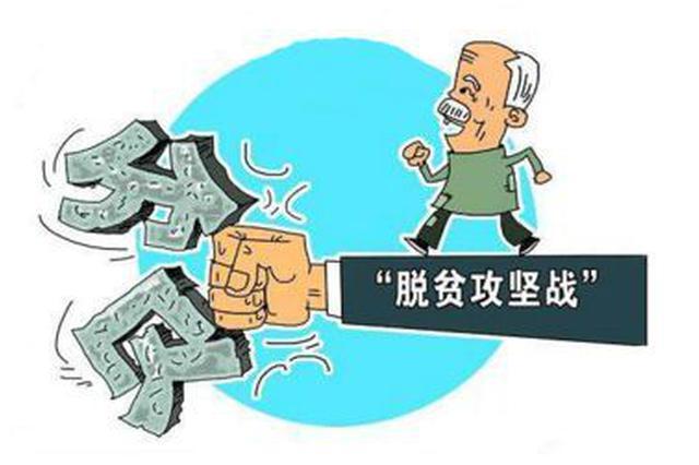 合阳县:多举措助力25713户94612人实现脱贫