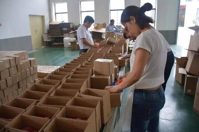 双十一灵活用工求职者平均日薪183元 打包发货员最抢手