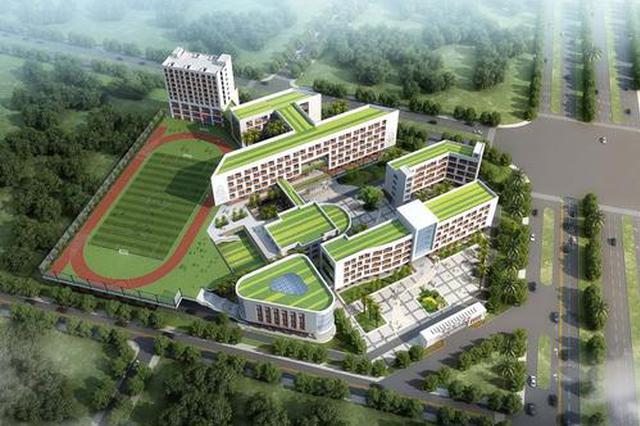 2020年西安新城区新增学位1400个 改造提升51所学校