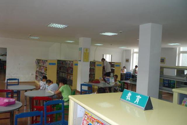 陕西省图书馆少儿分馆恢复开馆 新增设了借阅室