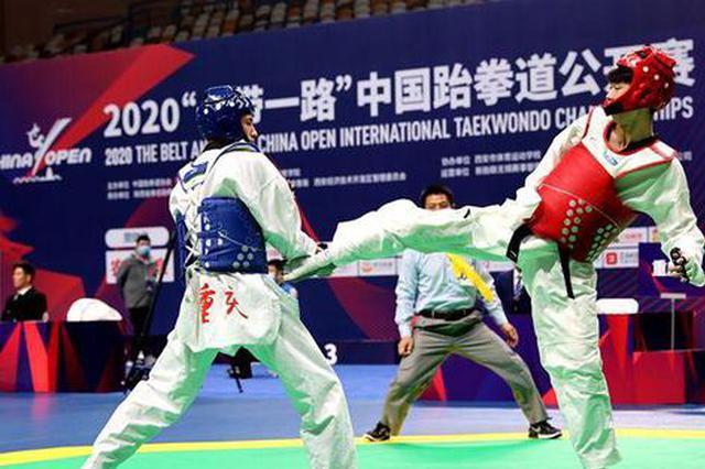 中国跆拳道公开赛西安开幕 450名选手古城逐鹿