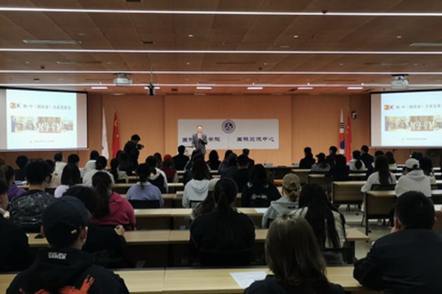 韩国总领事金炳权与西安外事学院韩语专业师生话中韩友好关系
