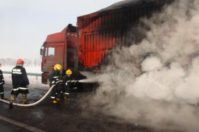 西安满载33吨煤车大桥上起火 救援人员5小时扑灭